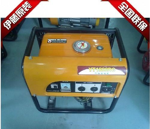 供应1KW小型汽油发电机价格YT1800DC图片