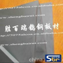 KG3进口钨钢棒M20进口钨钢化学成分进口钨钢板图片