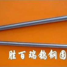 VA80进口钨钢冲压模具钨钢进口钨钢薄板VC165