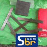 AF1硬质合金薄片钨钢长条图片
