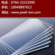 亚克力棒PMMA板图片