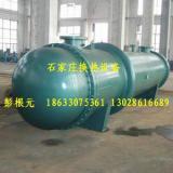 北京表面式换热器生产 水水换热器 水水管壳换热器
