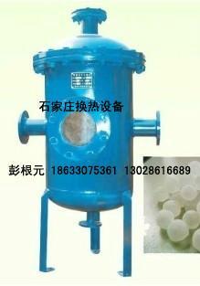 硅磷晶罐图片/硅磷晶罐样板图 (2)