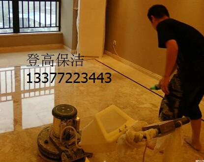 供应柳州酒店天然大理石翻新打磨公司电话地址标准价格施工材料方案哪家好