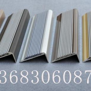 铝合金阳角线T型修边线U型槽图片