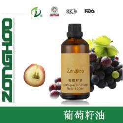 濮陽市OPC抗氧化劑高品質葡萄籽油廠家