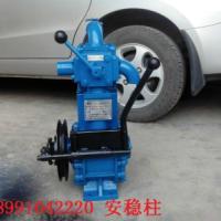 供应三轮吸粪泵--三轮真空吸粪泵-吸粪泵价格
