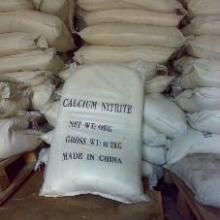 供应亚硝酸钙  天津亚硝酸钙价格