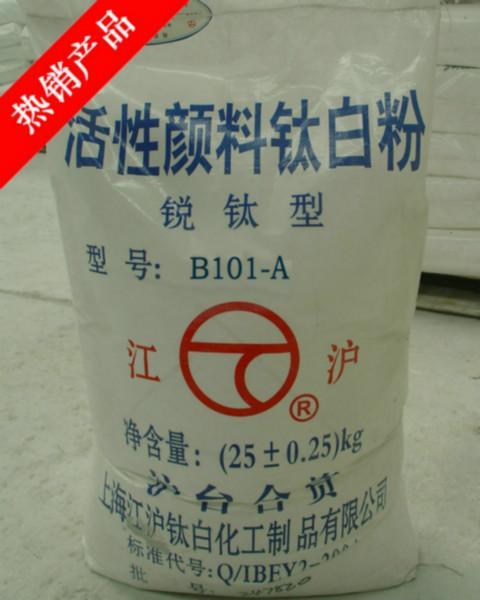 供应广东广州食品级氢氧化钙图片