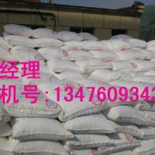 供应二甲胺盐酸盐厂家,生产二甲胺盐酸盐,二甲胺盐酸盐价格