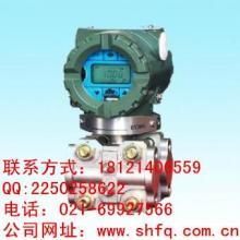 大延牌东辉仪表DY3051LT法兰式液位变送器