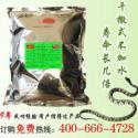 供应生态垫料床养蛇菌种金宝贝干撒式发酵床养蛇菌种菌剂