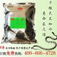 生态垫料床养蛇菌种图片