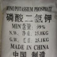 工业级磷酸二氢钾图片