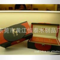 供应茶叶木制礼品盒