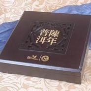 镂空复古茶叶盒实木木盒包装图片