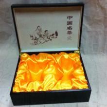 供应高档实木茶叶盒礼品包装盒