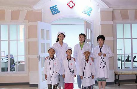 儿童职业体验馆