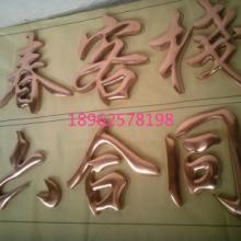 供应不锈钢字厂家_苏州不锈钢字厂家_不锈钢字厂家中国优质供货商批发