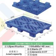 塑胶卡板_塑料托盘塑胶料栈板照片图片