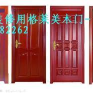 河北烤漆门任丘实木复合门图片