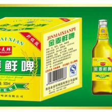 供应啤酒批发网/啤酒厂家价格/青岛啤酒代理商