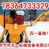 百一大轮径手扶式单轮振动压路机第一品牌
