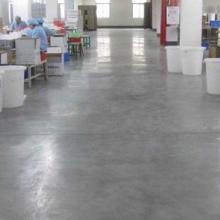 供应温州pvc地板价格,pvc地板公司,pvc地板电话号码
