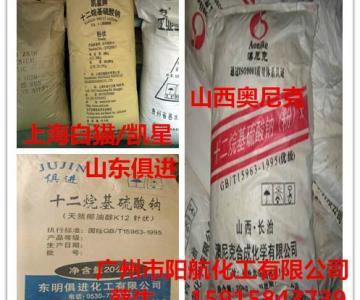 【广州代理】厂家直销各牌子 K12  引气剂 基钠图片
