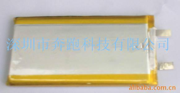 供应聚合物电池生产供应商