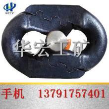 供应锯齿环弧齿环梯齿环