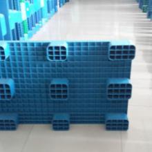 供应西安九角塑料托盘