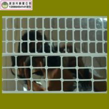 供应反射膜/灯饰反射膜/反射膜供应商
