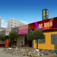 深圳酒吧KTV会所设计装修图片