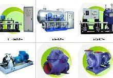 供应凯泉集团变频泵,变频泵价格,武汉地区