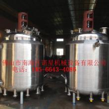 供应槽式反应器,不锈钢电加热反应釜,搅拌罐,广东反应釜生产厂家