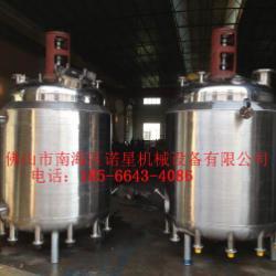 供應攪拌容器,化工反應釜,攪拌罐,反應罐,廣東反應釜生産廠家