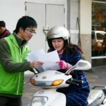 供应发广告服务,上海发广告公司,户外发广告,发广告传单,发广告临时工
