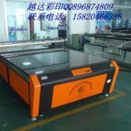 KT板印刷机彩印机图片