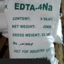 供应乙二胺四乙酸四钠大量供应品质保证EDTA四钠