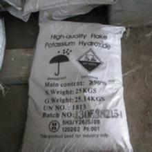 批发 东营氢氧化钾 氢氧化钾市场价格 氢氧化钾哪里生产的