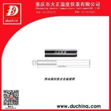 供应热电偶复合金属套管