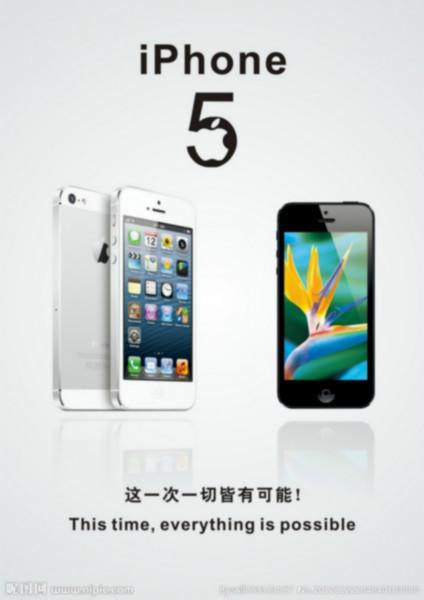 iphone5采用4英寸视网膜屏,屏幕分辨率由原来iphone.平阳县恒铭工艺品厂图片