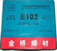 金桥CO2气保焊丝郑州市总代理图片