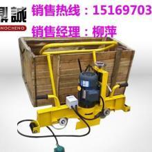 电动钢轨打磨机内燃钢轨打磨机电动钢轨打磨机打磨机钢轨打磨机批发