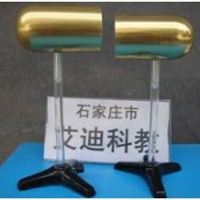 立体磁感线演示器,枕形导体,凹凸桥演示器,音叉批发