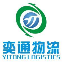 供应广东东莞到山东泰安市的物流公司,广东东莞到山东泰安市的货运公司