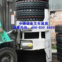 供应高效率搬运轮胎设备