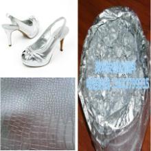 皮革涂层 人造革专用闪光铝银浆 高亮白银浆 仿电镀铝银浆