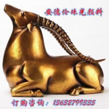 工艺品专用珠光粉,高亮金色珠光粉,珠光粉价格